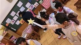 ★幼稚園@川越市・ふじみ野市・さいたま市CIMG1594