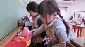 ★幼稚園@川越市・ふじみ野市・さいたま市CIMG1638