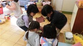 ★幼稚園@川越市・ふじみ野市・さいたま市CIMG1687