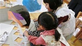 ★幼稚園@川越市・ふじみ野市・さいたま市CIMG1731