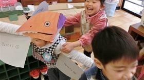 ★幼稚園@川越市・ふじみ野市・さいたま市CIMG1735
