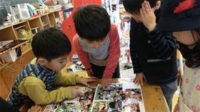 ★幼稚園@川越市・ふじみ野市・さいたま市CIMG1899