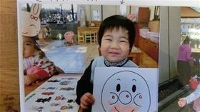 ★幼稚園@川越市・ふじみ野市・さいたま市CIMG1929