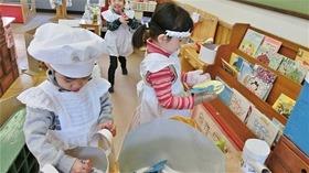 ★幼稚園@川越市・ふじみ野市・さいたま市CIMG2023