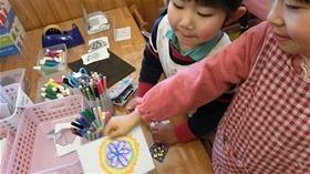 ★幼稚園@川越市・ふじみ野市・さいたま市CIMG2057