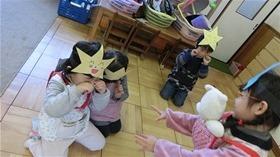 ★幼稚園@川越市・ふじみ野市・さいたま市CIMG2102