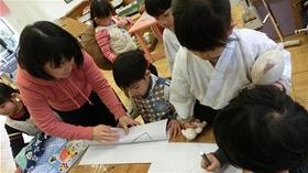 ★幼稚園@川越市・ふじみ野市・さいたま市CIMG2411