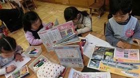 ★幼稚園@川越市・ふじみ野市・さいたま市CIMG2424
