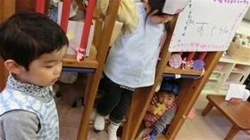 ★幼稚園@川越市・ふじみ野市・さいたま市CIMG2433