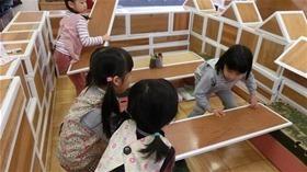 ★幼稚園@川越市・ふじみ野市・さいたま市CIMG2550