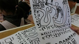 ★幼稚園@川越市・ふじみ野市・さいたま市CIMG2565