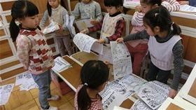 ★幼稚園@川越市・ふじみ野市・さいたま市CIMG2570