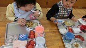 ★幼稚園@川越市・ふじみ野市・さいたま市CIMG2668
