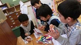 ★幼稚園@川越市・ふじみ野市・さいたま市CIMG2751