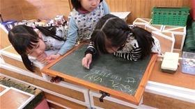 ★幼稚園@川越市・ふじみ野市・さいたま市CIMG2769