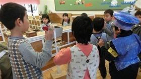 ★幼稚園@川越市・ふじみ野市・さいたま市CIMG2776