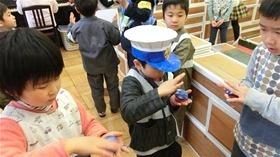 ★幼稚園@川越市・ふじみ野市・さいたま市CIMG2794