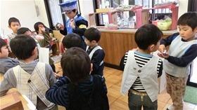 ★幼稚園@川越市・ふじみ野市・さいたま市CIMG2806