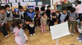 ★幼稚園@川越市・ふじみ野市・さいたま市CIMG2888