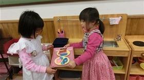 ★幼稚園@川越市・ふじみ野市・さいたま市CIMG3147