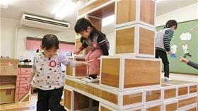 ★幼稚園@川越市・ふじみ野市・さいたま市CIMG3210