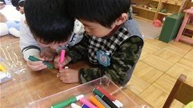 ★幼稚園@川越市・ふじみ野市・さいたま市CIMG3469