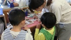 ★幼稚園@川越市・ふじみ野市・さいたま市CIMG3478