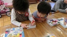 ★幼稚園@川越市・ふじみ野市・さいたま市CIMG3495