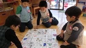 ★幼稚園@川越市・ふじみ野市・さいたま市CIMG3500