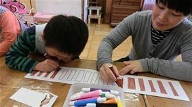 ★幼稚園@川越市・ふじみ野市・さいたま市CIMG3513