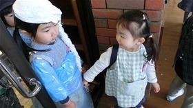 ★幼稚園@川越市・ふじみ野市・さいたま市CIMG3562