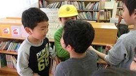 ★幼稚園@川越市・ふじみ野市・さいたま市CIMG3596