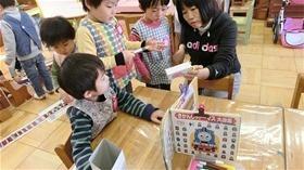 ★幼稚園@川越市・ふじみ野市・さいたま市CIMG3614