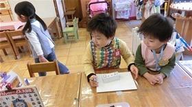 ★幼稚園@川越市・ふじみ野市・さいたま市CIMG3616