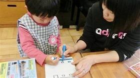 ★幼稚園@川越市・ふじみ野市・さいたま市CIMG3650