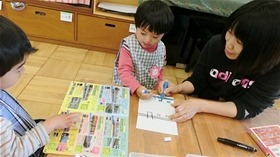 ★幼稚園@川越市・ふじみ野市・さいたま市CIMG3651