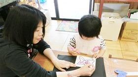 ★幼稚園@川越市・ふじみ野市・さいたま市CIMG3704