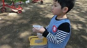 ★幼稚園@川越市・ふじみ野市・さいたま市CIMG3760