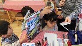 ★幼稚園@川越市・ふじみ野市・さいたま市CIMG3784