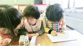★幼稚園@川越市・ふじみ野市・さいたま市CIMG3786