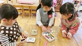 ★幼稚園@川越市・ふじみ野市・さいたま市CIMG3790