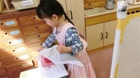 ★幼稚園@川越市・ふじみ野市・さいたま市CIMG3872