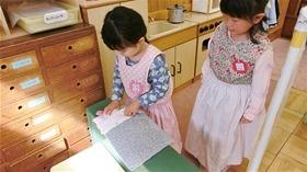 ★幼稚園@川越市・ふじみ野市・さいたま市CIMG3874