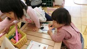 ★幼稚園@川越市・ふじみ野市・さいたま市CIMG4025