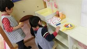 ★幼稚園@川越市・ふじみ野市・さいたま市CIMG4029