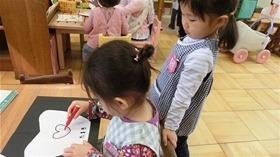 ★幼稚園@川越市・ふじみ野市・さいたま市CIMG4036