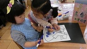 ★幼稚園@川越市・ふじみ野市・さいたま市CIMG4052