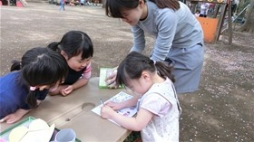★幼稚園@川越市・ふじみ野市・さいたま市CIMG4100