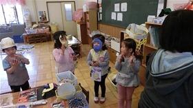★幼稚園@川越市・ふじみ野市・さいたま市CIMG4399