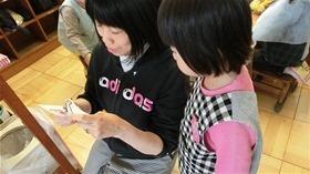 ★幼稚園@川越市・ふじみ野市・さいたま市CIMG4614
